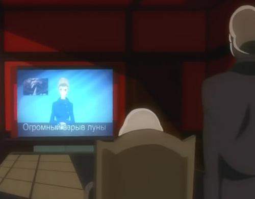 RUSSIA IN ANIME